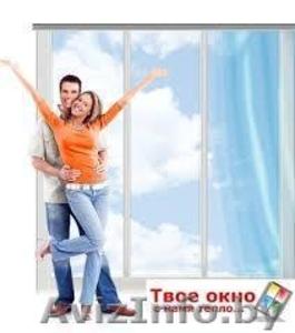 Окна ПВХ. Балконные рамы.Профессиональный монтаж.Рассрочка на 6 месяцев - Изображение #5, Объявление #1224778