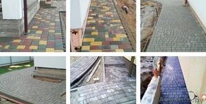 Укладка тротуарной плитки от обьем 50 м2 Осиповичи и район - Изображение #5, Объявление #1618077