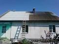 Покраска фасадов,  крыш, Ивье Лида Вороново Ошмяны Новогрудок Кореличи