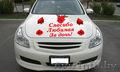 Наклейки на автомобиль на выписку из Роддома в Сморгони - Изображение #4, Объявление #1170755