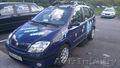 Наклейки на автомобиль на выписку из Роддома в Сморгони - Изображение #5, Объявление #1170755