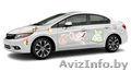 Наклейки на автомобиль на выписку из Роддома в Сморгони - Изображение #6, Объявление #1170755