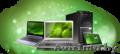 Ремонт компьютеров и ноутбуков в Сморгони