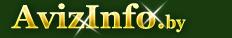 Прицепы в Сморгонь,продажа прицепы в Сморгонь,продам или куплю прицепы на smorgon.avizinfo.by - Бесплатные объявления Сморгонь